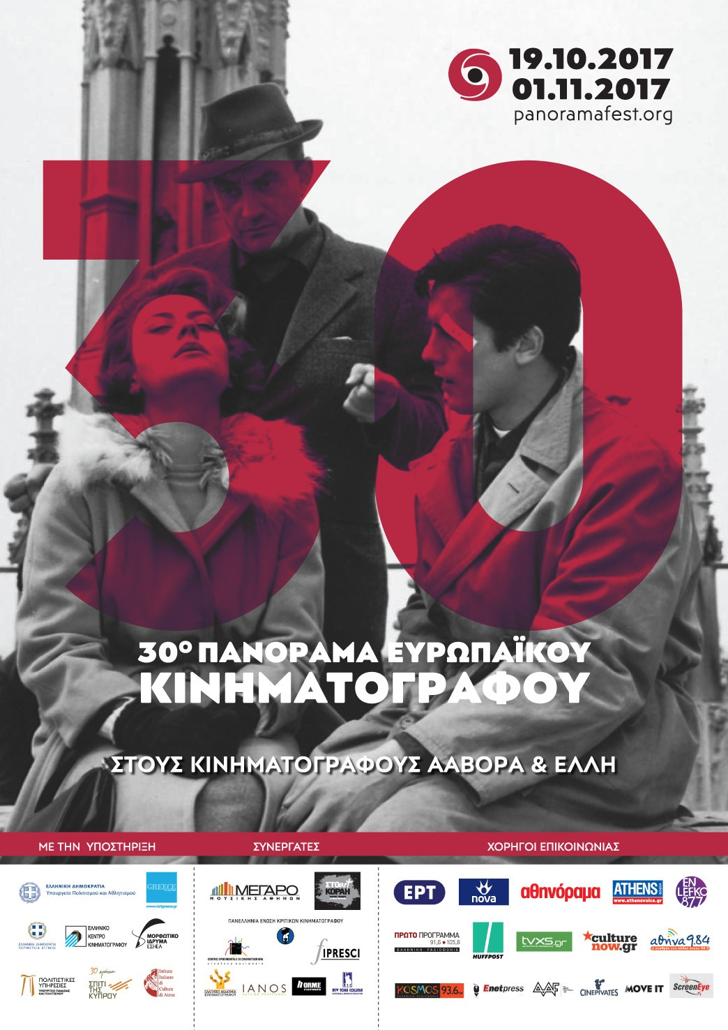 30th_Panorama_poster_web