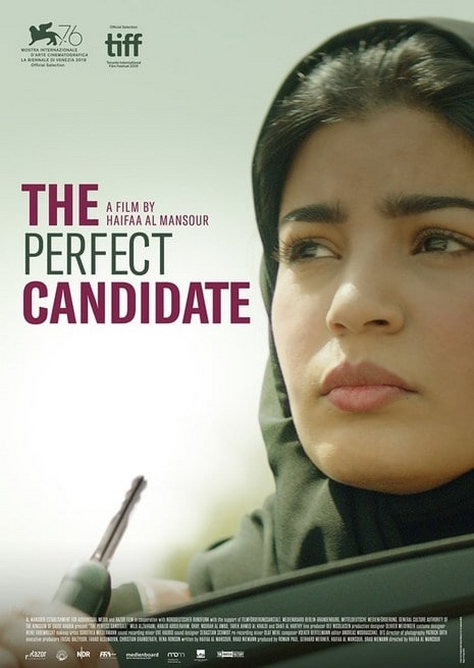 The Perfect Candidate Haifaa Al Mansour poster
