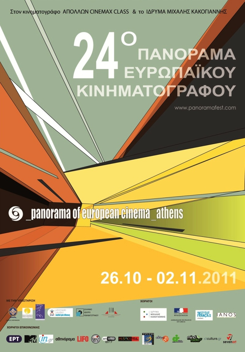 24th-panorama-poster