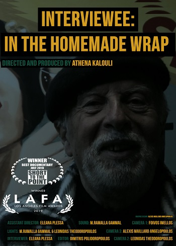 short to the point and lafa winner poster