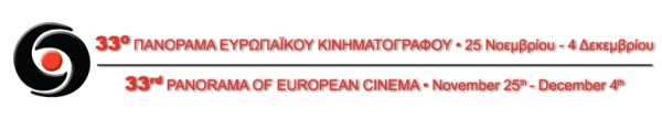 Online screenings via cinesquare platform
